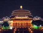 重庆山水都市一日游