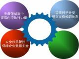 上海图纸管理软件