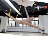 成人零基础高空绸缎吊环吊伞魔方空中瑜伽舞蹈培训