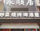 《房媒婆网》高新万达精装修234平饭店转让