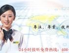 昆山花桥到绍兴4.2返程车昆山配货站