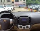 现代伊兰特 悦动2008款 1.6 手动 舒适型 军哥二手车市场