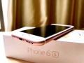 厂家活动促销手机苹果6-6s-6sP-7-7Plus全国包邮