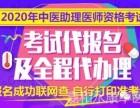 武汉湖北2019年中医确有专长报名考试