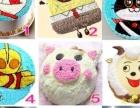 雪彩蛋糕坊私人订制蛋糕
