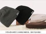 秋冬款 韩版男女百搭针织毛线帽潮 双面戴套头帽 情侣帽 义乌批发