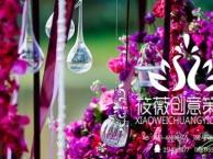 筱薇创意求婚策划、婚礼策划打造特别的唯美回忆