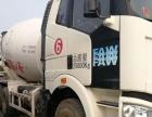 转让 宇通重工水泥罐车低价转让解放J6搅拌车