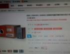 恩科s2850全新低音音响低价大处理