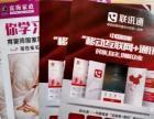 惠州低价制作宣传单/画册/无纺布袋/联单/收据