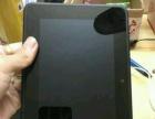 亚马逊七寸平板电脑