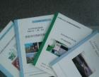 农业项目咨询及项目申报