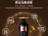中草药防脱洗发水哪款好,黑吕洗发水供应商,吕上海地区经销商