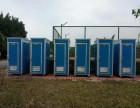 东莞全市移动厕所租赁 ,厂家直销工地厕所,岗亭