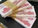 汕头市高价收购老钱,旧纸币,收藏钱币
