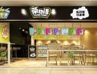 茶物语甜品加盟怎么样 费用多少钱 茶物语甜品加盟流程 条件