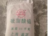 【价格优惠】上海嘉定厂家供应 国标硬脂酸铅 工业级硬脂酸铅
