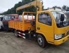梧州万秀专业定做东风2吨至16吨随车吊随车起重运输车厂家直销