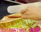 肉夹馍培训凉皮制作技术煎饼果子培训土家酱香饼配方