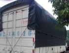 5米3长货箱货车出租