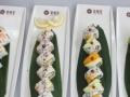 寿司店加盟多少钱,开个寿司加盟店利润有多大