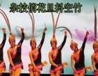 青岛迎宾提琴四重奏,美猴王表演,展会接待礼仪,舞蹈