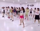 广州白云区京溪TZ舞蹈培训机构