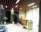 高新管委会旁 豪装811平独立半层拎包办公 绿地蓝海大厦