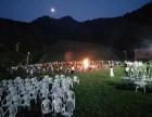 济南金象山电话预定团队会议住宿用餐,拓展乐园一站式!