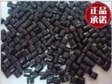 导电ABS塑料 碳纤增强 手写笔专用料 碳纤ABS ABS碳纤塑