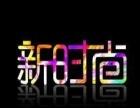 阳泉浩宇广告创意设计培训 平面广告设计培训 杂志排