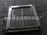 专业提供冷风机塑料模具开发,产品定制,注塑加工