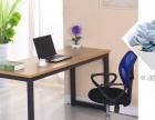 办公桌会议桌两用全新优惠转让出售