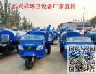 新疆吐鲁番挂桶式垃圾车价格便宜/质量上乘