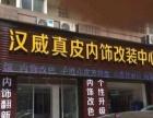 宁波 专业发光字 亚克力雕刻 形象墙 门头
