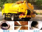 北京全城疏通下水道馬桶地漏 管道疏通 清理化糞池高壓清洗管道