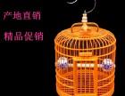 广西玉林鸟笼批发厂 宠物用品鸟具配件竹鸟笼