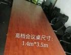 珠海和期低价甩卖各种二手办公家具沙发茶几及全新定制