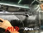长沙汽车漆面保护膜 长沙汽车透明保护膜