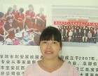 重合同,首信用,请保姆首选深圳市利安家政连锁公司
