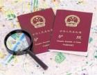 签证选康辉国,专业签证,99.9%出签率