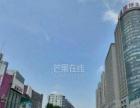 广宜街 1366 平 3层门市 年租50万 牛童