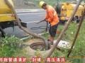 丹阳市化粪池清理 抽粪 抽泥浆 污水泥浆池清理