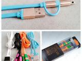铝合金二合一USB数据线苹果2合1面条USB数据线面条USB手机