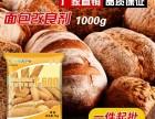 厂家货源天下仓 面包改良剂 面粉 膨松酵母 烘焙原料专用