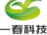 安徽一春环境科技有限公司