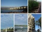 三亚金缔度假酒店海景公寓分界洲岛南湾猴岛陵水