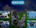 环保练车汽车驾驶模拟机加盟代理