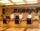 故障报修洛阳威力空调各区(厂家咨询电话)售后服务总部