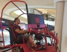 动感赛车3屏动感赛车 赛车模拟器